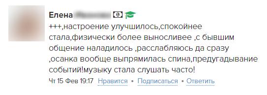 2018-02-22_16-22-49