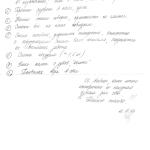 20171211_00002_043