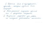 20171211_00003_080