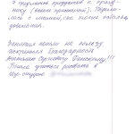 20171211_00005_009